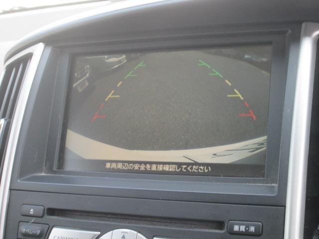 日産 セレナ 20S 純正HDD バックモニタ- ETC