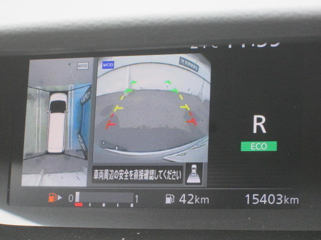 ハイウェイスターセ-フテパックB LED 4WD(5枚目)
