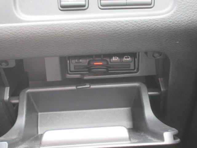 ハイウェイスターセ-フテパックB LED 4WD(8枚目)