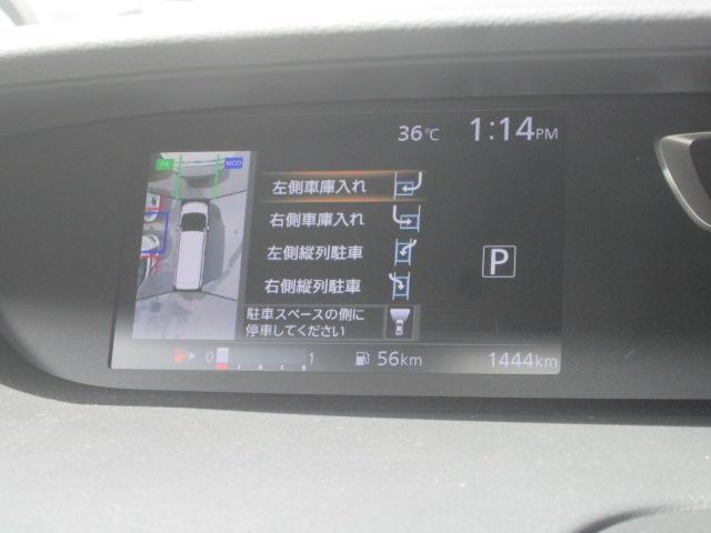 ハイウェイスター Vセレクション メモリ-ナビ(7枚目)