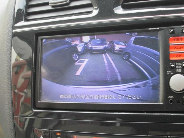 20G Sハイブリッド 両側オ-トドア バックカメラ(6枚目)