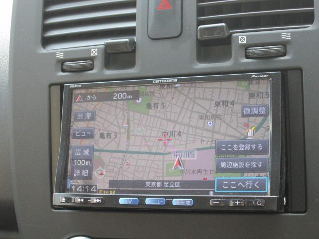 S メモリ-ナビ ワンセグ バックモニタ- 12セグ(3枚目)