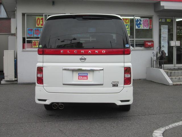 「日産」「エルグランド」「ミニバン・ワンボックス」「東京都」の中古車2