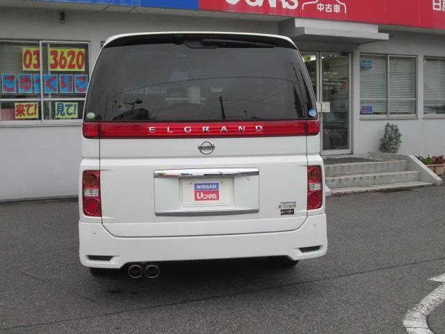「日産」「エルグランド」「ミニバン・ワンボックス」「東京都」の中古車17