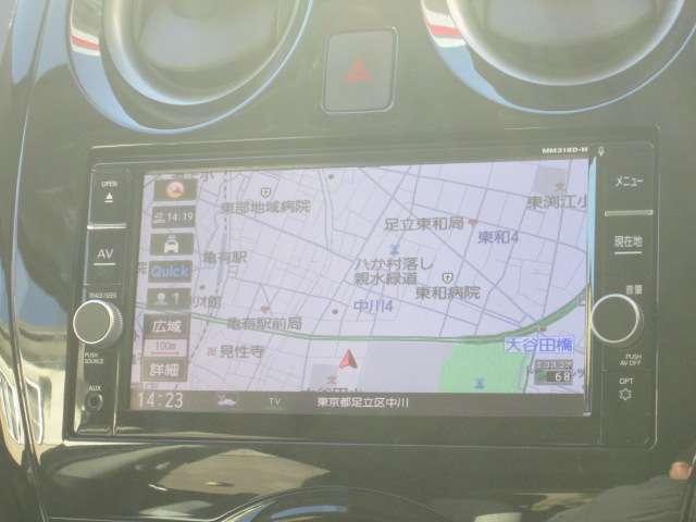 1.2 e-POWER X エマ-ジェンシ-ブレ-キ(4枚目)