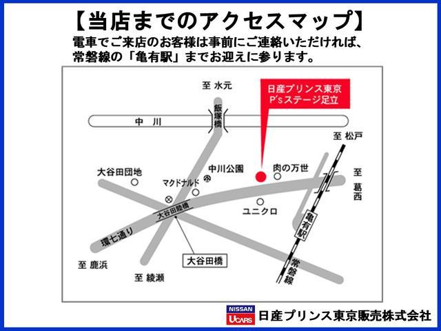 2.0 20X エマージェンシーブレーキパッケージ 3列車(27枚目)