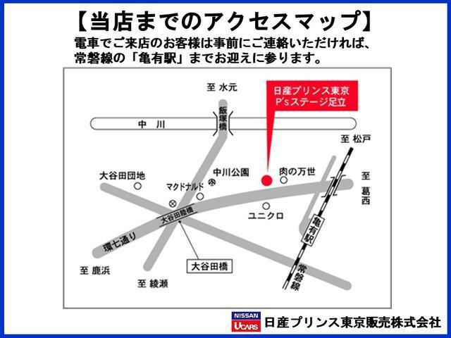 2.0 20X エマージェンシーブレーキパッケージ 3列車(26枚目)