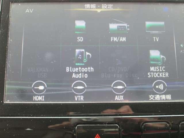 2.0 ハイウェイスターG 後席モニタ- ETC メモリ-ナビ キーフリー ナビTV付き 両側オートドア 踏み間違い 1オーナ Bモニター LEDヘッド オートクルーズ ABS リアモニター 地デジTV DVD Wエアコン(11枚目)