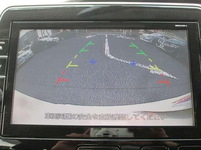 2.0 ハイウェイスター プロパイロット エディション 両側自動ドア 1オーナー AW メモリーナビ ETC ナビTV バックM 軽減ブレーキ 追従クルコン インテリキー パワーウインド(6枚目)