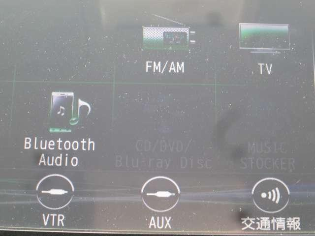 2.0 ハイウェイスター プロパイロット エディション 両側自動ドア 1オーナー AW メモリーナビ ETC ナビTV バックM 軽減ブレーキ 追従クルコン インテリキー パワーウインド(7枚目)