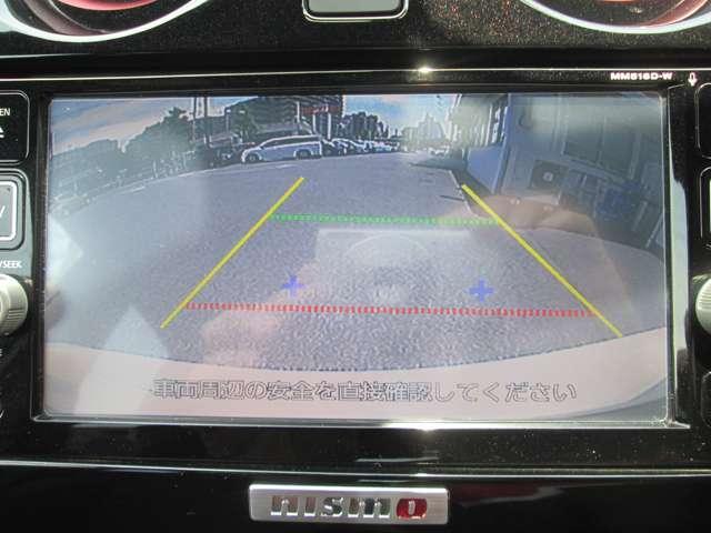 1.2e-POWER NISMO フルセグ バックカメラ 車線逸脱 LED アルミホイール インテリキー 1オナ Bカメ ETC キーレス エマージェンシブレーキ メモリーナビ付 記録簿 CD Dレコ TVナビ Bluetooth ミュージックサーバー BT(6枚目)