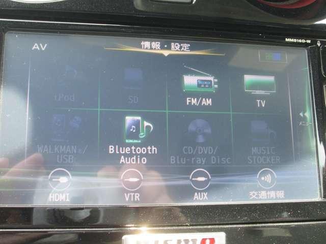 1.2e-POWER NISMO フルセグ バックカメラ 車線逸脱 LED アルミホイール インテリキー 1オナ Bカメ ETC キーレス エマージェンシブレーキ メモリーナビ付 記録簿 CD Dレコ TVナビ Bluetooth ミュージックサーバー BT(7枚目)