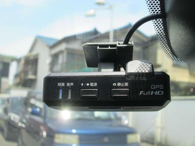 1.2e-POWER NISMO フルセグ バックカメラ 車線逸脱 LED アルミホイール インテリキー 1オナ Bカメ ETC キーレス エマージェンシブレーキ メモリーナビ付 記録簿 CD Dレコ TVナビ Bluetooth ミュージックサーバー BT(11枚目)