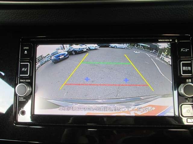 20X ハイブリッド エマージェンシーブレーキPKG 4WD エマージェンシー バックM 1オナ LEDヘッドライト ナビTV ETC 4WD メモリーナビ BSW ABS AW Sキー LDW VDC オートエアコン 踏み間違い オートバックドア フルセグ(9枚目)