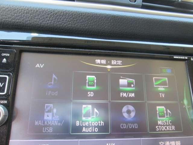 20X ハイブリッド エマージェンシーブレーキPKG 4WD エマージェンシー バックM 1オナ LEDヘッドライト ナビTV ETC 4WD メモリーナビ BSW ABS AW Sキー LDW VDC オートエアコン 踏み間違い オートバックドア フルセグ(11枚目)