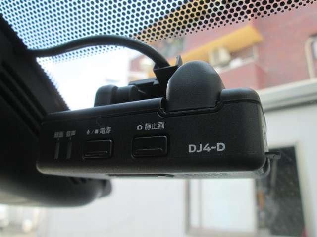 1.2 e-POWER ハイウェイスター V プロパイロット 踏間違防止 W電動ドア 1オナ バックカメラ ドラレコ アルミ キーレス ABS メモリーナビ ナビTV スマートキー AVM パワステ パワーウィンドウ パーキングアシスト ETC2.0 ETC付き(9枚目)