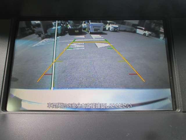 3.5 HDDナビ フルセグ サイドバックカメラ レーダクルコン ナビTV スマートキー HDDナビ ETC アルミホイール サイドモニター 記録簿 Bモニ HIDヘッド キーレス 寒冷地仕様 地デジ DVD ハーフレザー オットマン Pシート(11枚目)