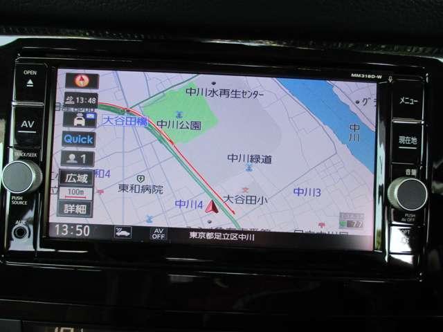 20X LEDヘッドライト ナビTV ワンオーナー車 メモリーナビ アイドリングストップ ETC ドラレコ キーレス アルミホイール スマートキ 衝突被害軽減ブレーキ Bカメ ワンセグTV ABS CD(3枚目)