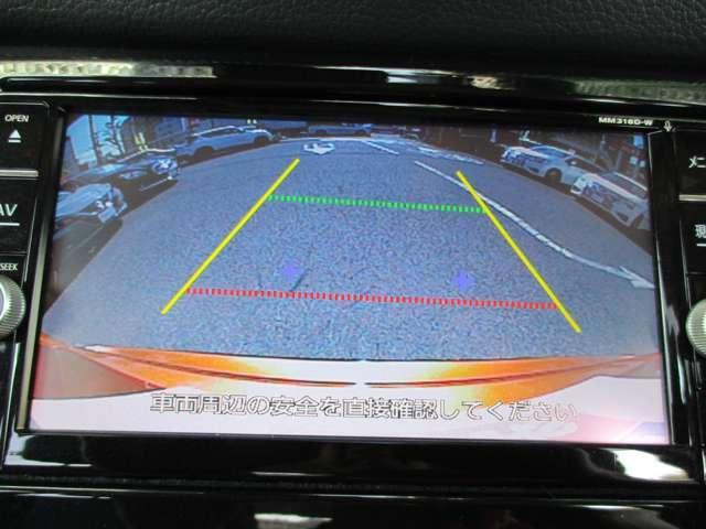 20X LEDヘッドライト ナビTV ワンオーナー車 メモリーナビ アイドリングストップ ETC ドラレコ キーレス アルミホイール スマートキ 衝突被害軽減ブレーキ Bカメ ワンセグTV ABS CD(5枚目)