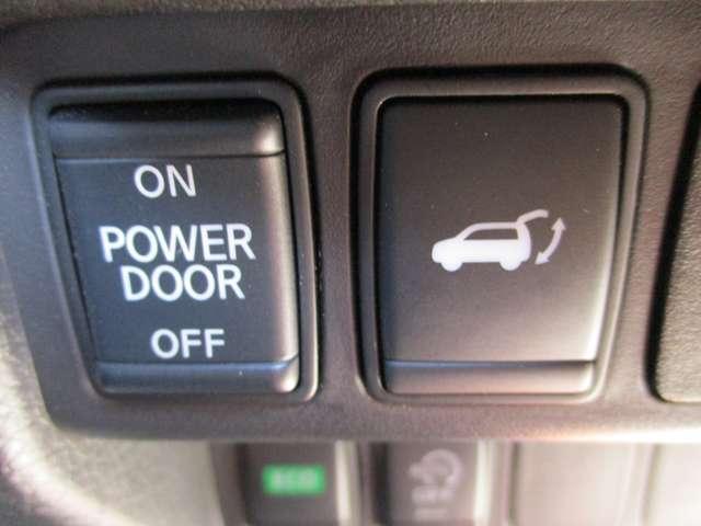 20X LEDヘッドライト ナビTV ワンオーナー車 メモリーナビ アイドリングストップ ETC ドラレコ キーレス アルミホイール スマートキ 衝突被害軽減ブレーキ Bカメ ワンセグTV ABS CD(9枚目)