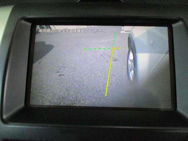 20GT 1オーナー ワンセグTV 切替4WD クルコン ナビ・TV ETC HDDナビ オートエアコン キセノンライト Bモニター Sキー キーレス AW Sカメラ フルセグTV オートライト 電格ミラー(8枚目)