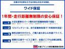 2.0 20X エマージェンシーブレーキパッケージ 3列車(23枚目)