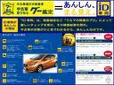2.0 20X エマージェンシーブレーキパッケージ 3列車(30枚目)