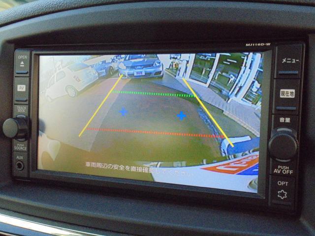 日産 エルグランド 250ハイウェイスターS メモリーナビ TV LEDライト