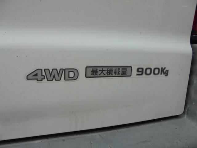 最大積載は900kg お荷物たくさん積み込めます!!