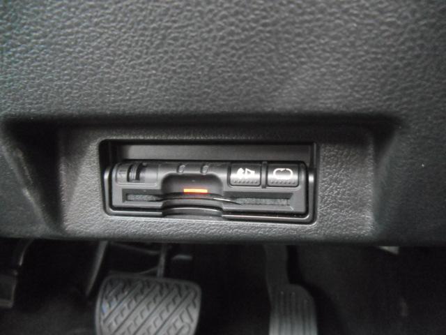 日産 リーフ X (24kwh) EV専用コネクトナビ 自動ブレーキ