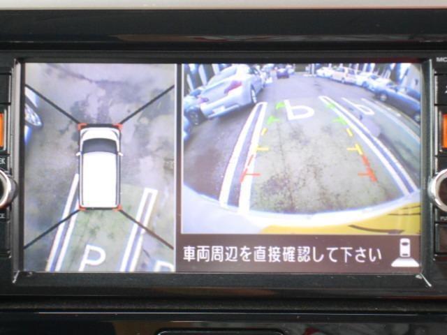 「日産」「デイズルークス」「コンパクトカー」「東京都」の中古車3
