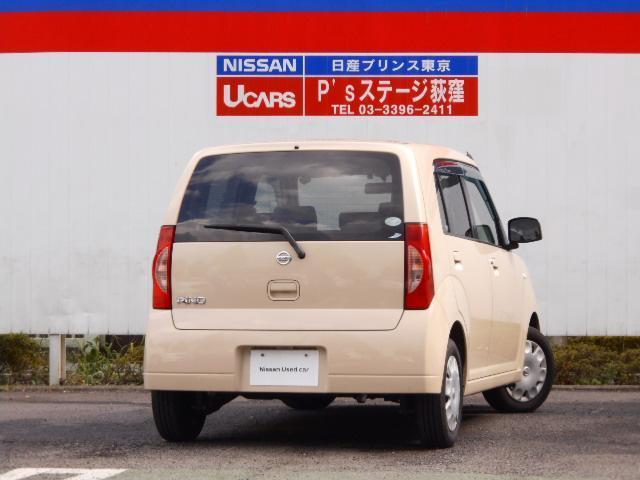 「日産」「ピノ」「軽自動車」「東京都」の中古車2