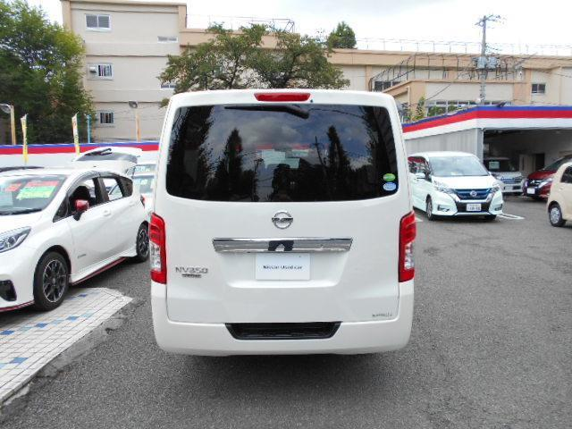 「日産」「NV350キャラバンバン」「その他」「東京都」の中古車19