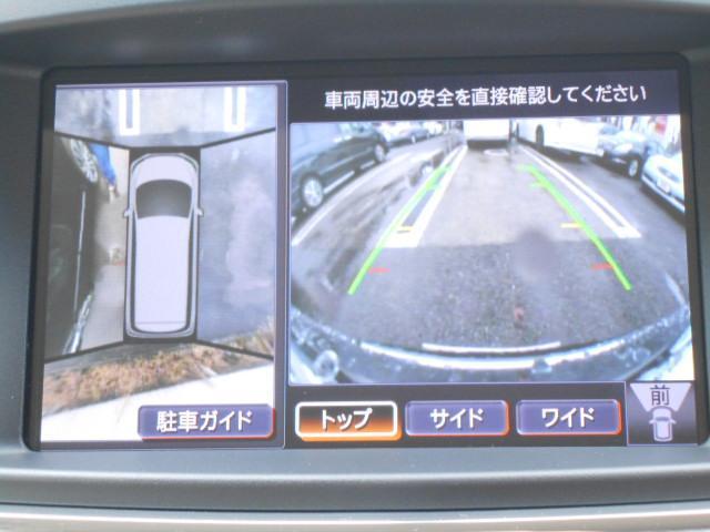 ライダー 白本革シート マニュアルシート(11枚目)
