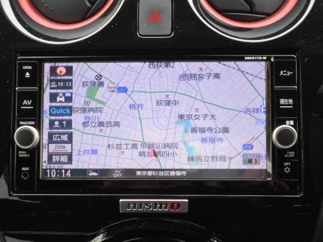 1.2 e-POWER NISMO ナビTV アラウンド(11枚目)