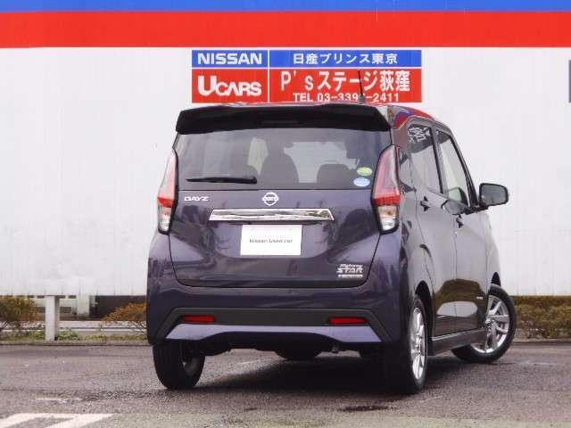 「日産」「デイズ」「コンパクトカー」「東京都」の中古車2
