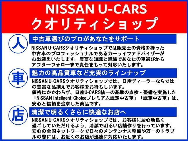 「日産」「エクストレイル」「SUV・クロカン」「東京都」の中古車27