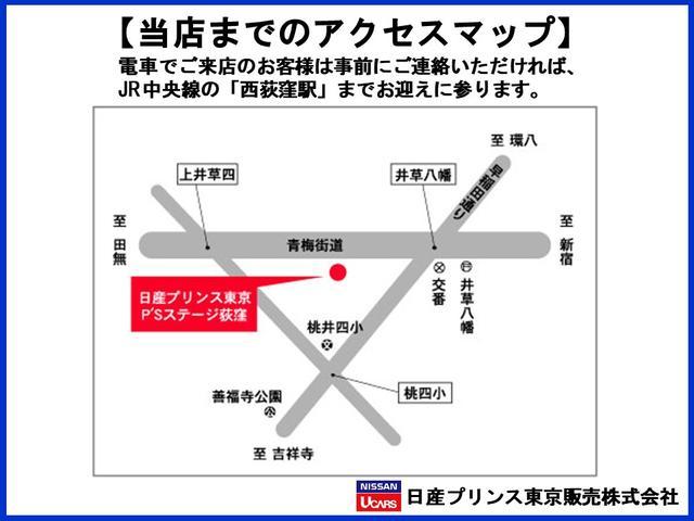 1.8 G ナビTV キセノン バックモニター(27枚目)