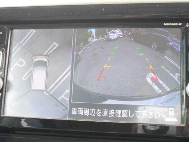 660 X ナビTV アラウンド エマブレ 踏違防止(5枚目)