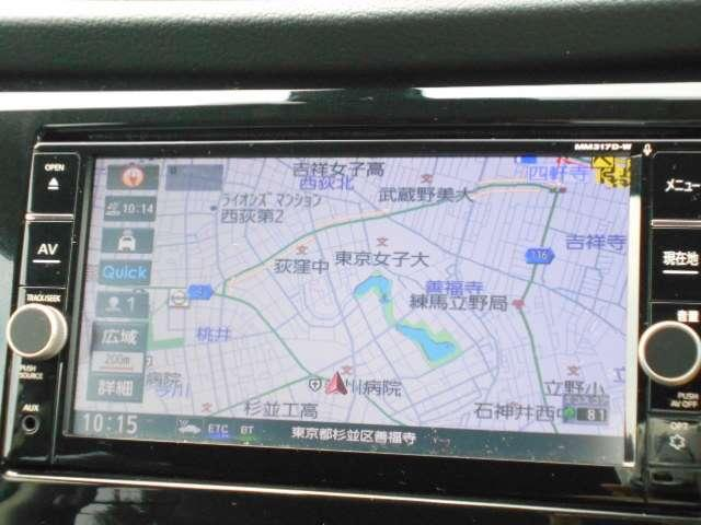 モード・プレミア 3列車 4WD プロパイ 本革 メモリーナビ バックカメラ(8枚目)