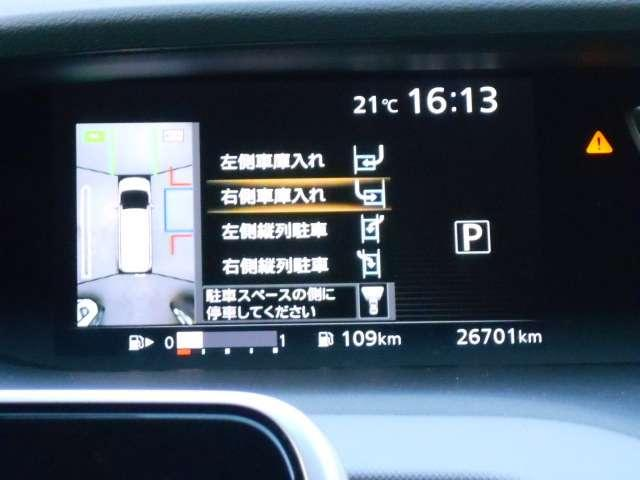 X Vセレクション 4WD ナビTV アラウンド エマブレ(8枚目)