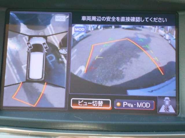 「日産」「エルグランド」「ミニバン・ワンボックス」「東京都」の中古車7