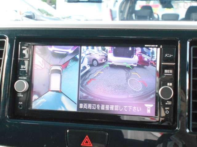 ハイウェイスター Gターボ エマージェンシーブレーキ 踏み間違い防止アシスト メモリーナビ アラウンドビューモニター 両側リヤオートスライドドア クルーズコントロール(11枚目)
