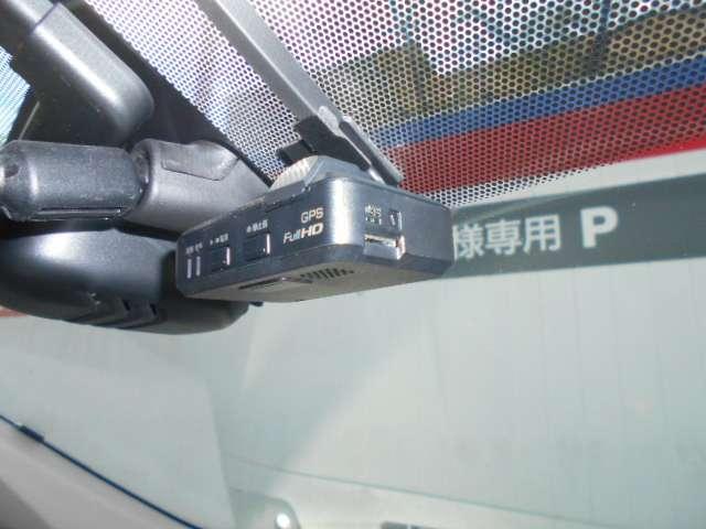 20XエクストリーマーXエマージェンシーブレーキP 衝突軽減 ETC 4WD メモリーナビ 禁煙 Bカメ TVナビ キーレス(12枚目)
