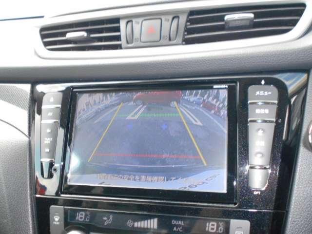 20XエクストリーマーXエマージェンシーブレーキP 衝突軽減 ETC 4WD メモリーナビ 禁煙 Bカメ TVナビ キーレス(13枚目)