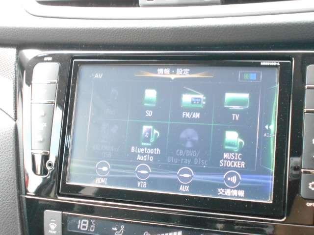20XエクストリーマーXエマージェンシーブレーキP 衝突軽減 ETC 4WD メモリーナビ 禁煙 Bカメ TVナビ キーレス(14枚目)