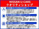 X Vセレクション 4WD ナビTV アラウンド エマブレ(26枚目)