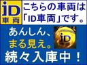 X ナビTV ETC インテリキー(28枚目)