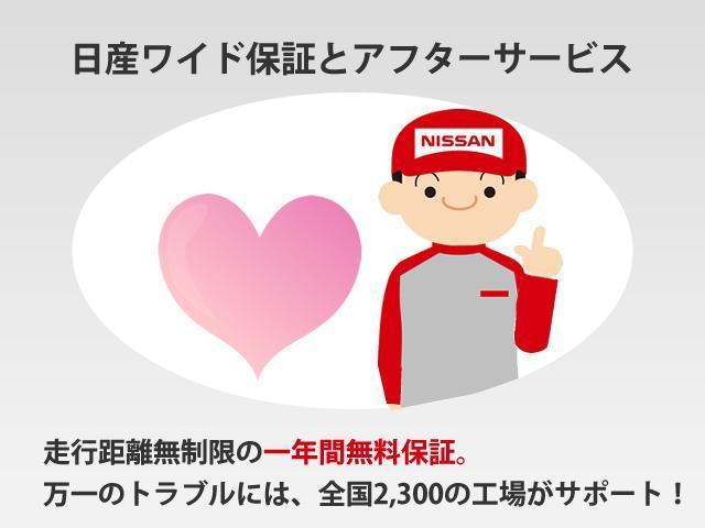 日産 ノート X DIG-S Vセレクション+セーフティ