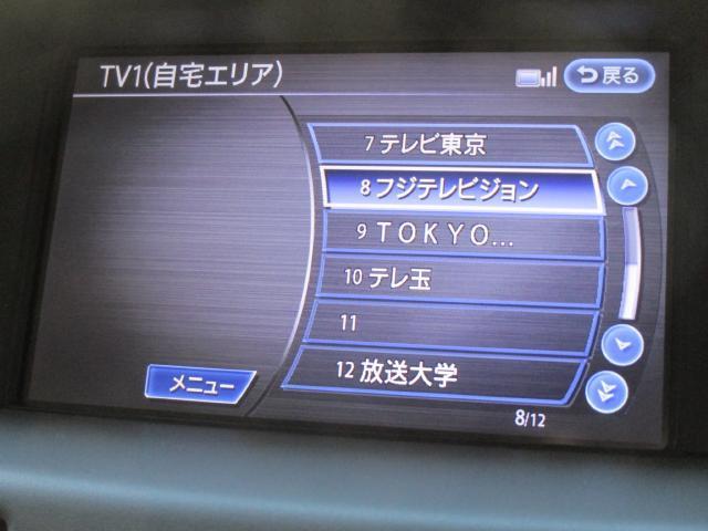日産 フーガ 370GT メ-カ-純正HDDナビ フルセグテレビ